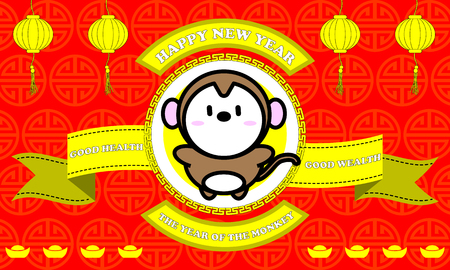 Happy new year of Monkey year on Red background and golden ribbon with good word for life