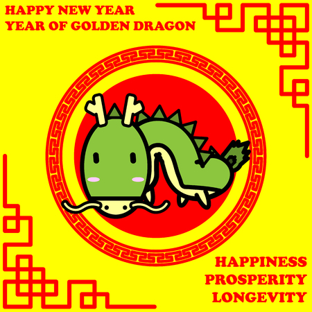 Happy new year of Golden Dragon year on golden background and good word for life Illustration