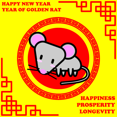 year of the rat: Happy new year of Golden Rat year on golden background and good word for life