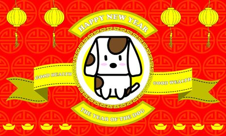 year of the dog: Happy new year of Dog year on Red background and golden ribbon with good word for life
