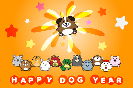 Happy new year for Dog year of animal symbol Chinese zodiac horoscope in cartoon vector design illustration