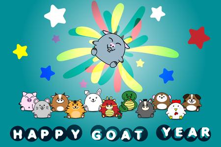 Bonne année pour l'année de chèvre du symbole animal Horoscope du zodiaque chinois dans l'illustration de conception de vecteur de dessin animé