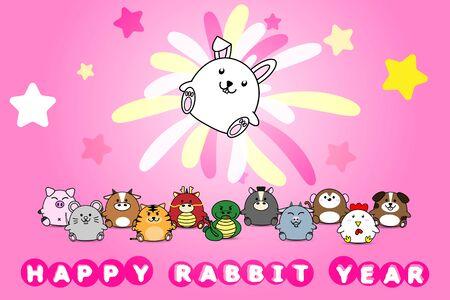 Happy new year for Rabbit year of animal symbol Chinese zodiac horoscope in cartoon vector design illustration