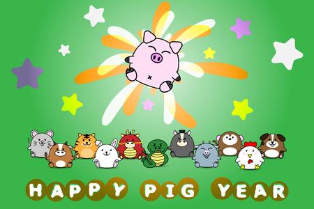 Bonne année pour l'année du porc du symbole animal Horoscope du zodiaque chinois dans l'illustration de conception de vecteur de dessin animé Illustration