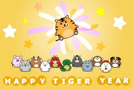 Bonne année pour l'année Tigre du symbole animal Horoscope du zodiaque chinois dans l'illustration de conception de vecteur de dessin animé Illustration