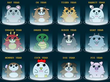 Mignon gracieux dessin animé portent des lunettes de soleil avec projecteur pour le calendrier chinois Zodiac horoscope ensemble de collection d'animaux Illustration