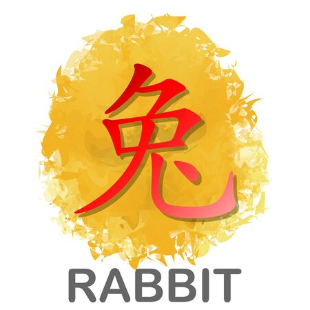 Red Chinese word symbol of rabbit sign on Golden watercolor background.