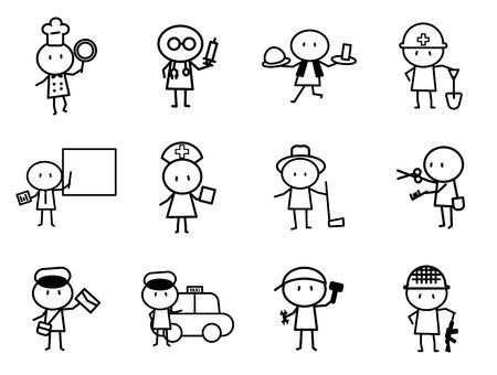 Set of Cartoon simple line character