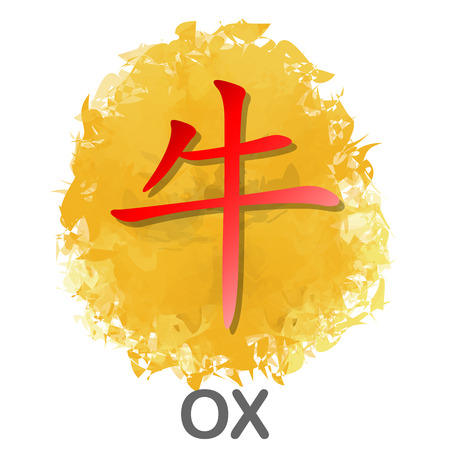 Red Chinese word symbol of Ox year