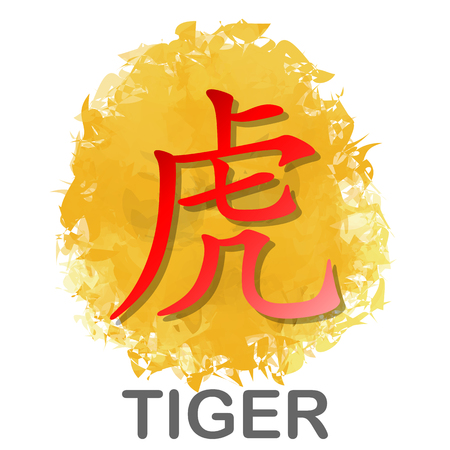 Red Chinese word symbol of Tiger year