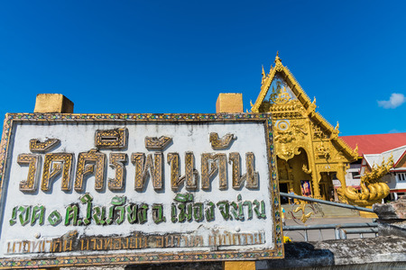 Wat Sri Panton which decorate by golden carving in Northern Thai style in Nan Thailand Banque d'images