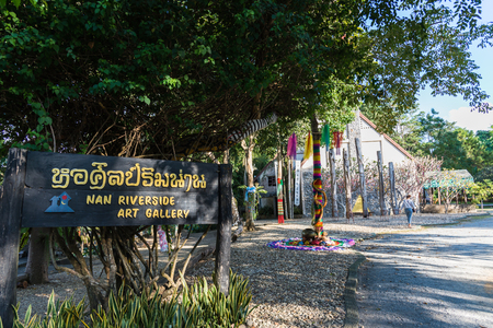 Nan Riverside Art Gallery is large private art gallery of local northern Thai style in Nan Thailand