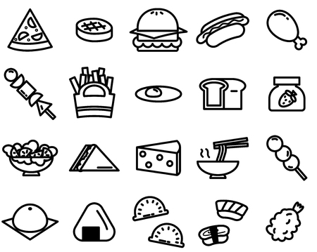 Simple outline of variety food icon on white background