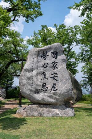 Seoul, South Korea, July 2020: Ahn Jung-geun Memorial Museum in Namsan Park, Seoul. Ahn Jung-geun is a famous Korean independence activist. Publikacyjne
