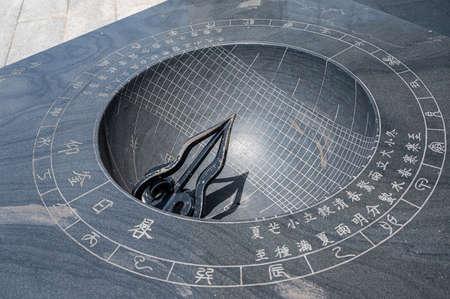 Hemispherical Sundial in Seoul, South Korea - July 2020 : Hemispherical Sundial model is located in Namsan Park.