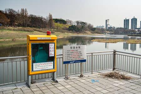 Seoul, South Korea-March 2018: Lifesaving Equipment Storage Box in Seoul Olympic Park lake. Редакционное