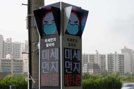 A fine dust meter that tells you the state of fine dust in Korea. It says