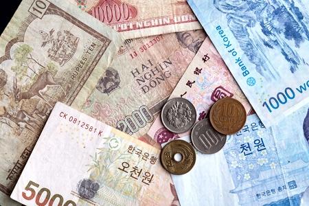 Asian money. Stock Photo - 10943240