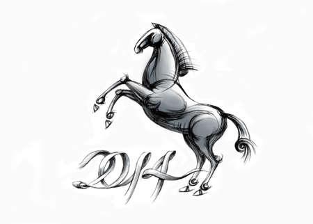 symbol  grafic - black Horse - 2. Stock Photo