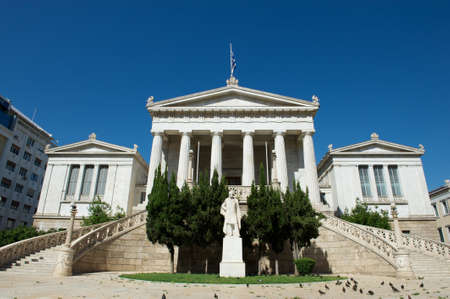 Front view of the classical building of the National Library, Athens, Greece