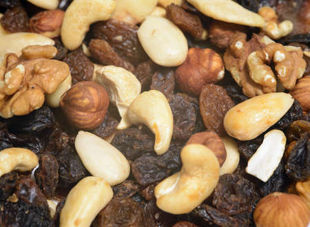 Nuts mixed, for backgrounds and textures.