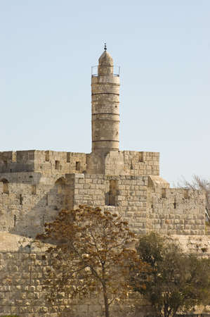 The Ancient Walls Surrounding Old City in Jerusalem. photo