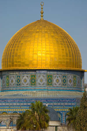 Gold Dome Of The Rock In Jerusalem. The Mosque Of Omar. photo