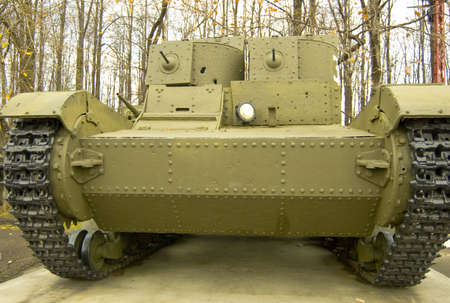 vickers: The Tank Was Developed On The Base Of The English Vickers Tank In Russia In 1931.