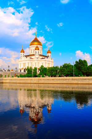 Magnificent Cathedral In Honor Of Christ The Savior In Moscow. Stock Photo - 4977499