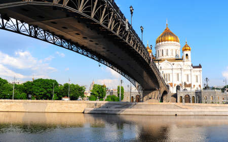 Magnificent Cathedral In Honor Of Christ The Savior In Moscow photo