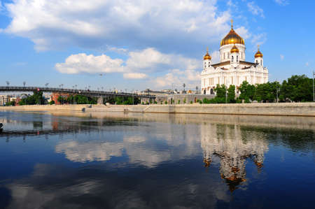 Magnificent Cathedral In Honor Of Christ The Savior In Moscow Stock Photo - 5070014