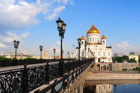 Magnificent Cathedral In Honor Of Christ The Savior In Moscow Stock Photo - 5100130