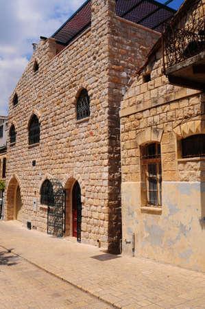kabbalah: Narrow Alley With Old Buildings  In Kabbalah City Of Safed. Stock Photo