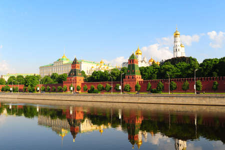 kremlin: View From Moscow-river On Kremlin