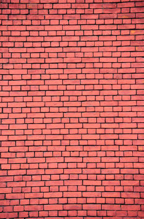 Dark Red Brick Wall, Can Be Used As Background photo