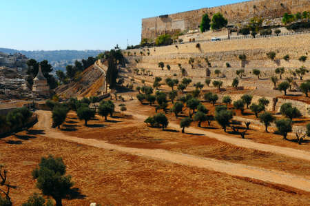 View from the Kidron Valley on the Walls of the Old City of Jerusalem Stock Photo