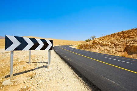 Asphalt Road In Sand Hills of Samaria, Israel Stock Photo - 9862413
