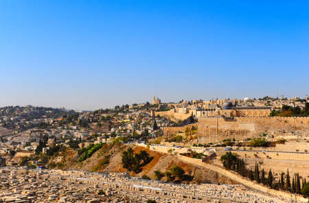 View from the Kidron Valley on the Walls of the Old City of Jerusalem photo