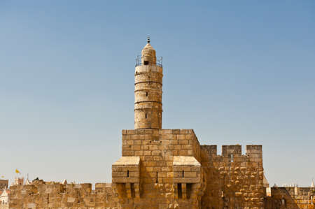 Tower of David and Ancient Walls Surrounding Old City of Jerusalem photo