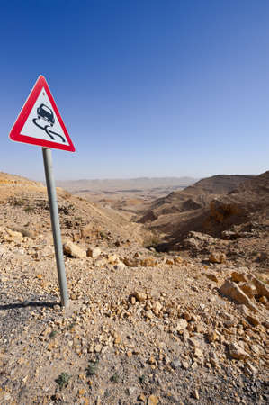 Road above Grand Crater in Negev Desert, Israel photo