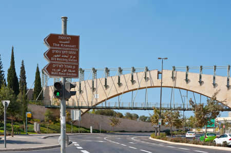 Road Sign the Knesset in Jerusalem, Israel Stock Photo - 15933970