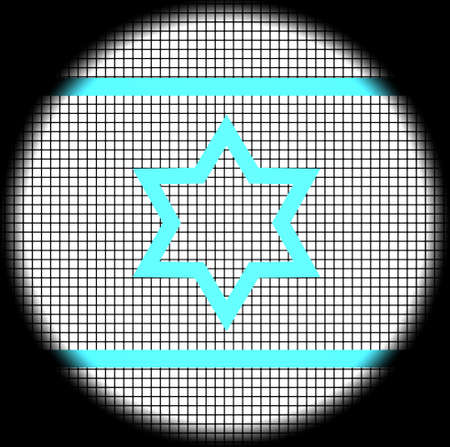magen: Magen David Icon on Checkered Background
