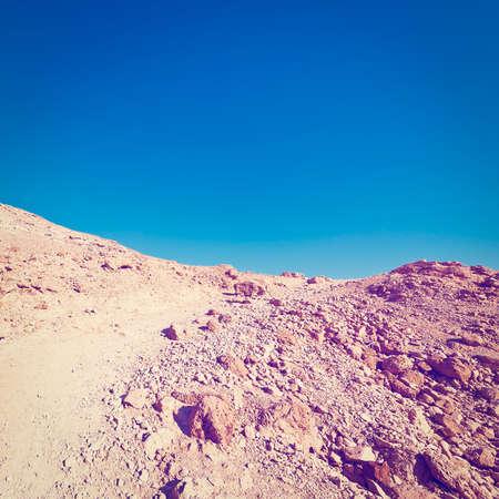 negev: Rocky Hills of the Negev Desert in Israel. Stock Photo