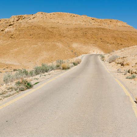 judean hills: Meandering Road in Sand Hills of Judean Mountains, Israel, Instagram Effect