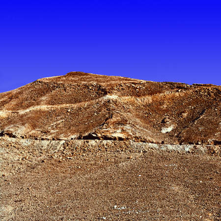 nature reserves of israel: Hill of the Negev Desert in Israel, Vintage Style Toned Picture