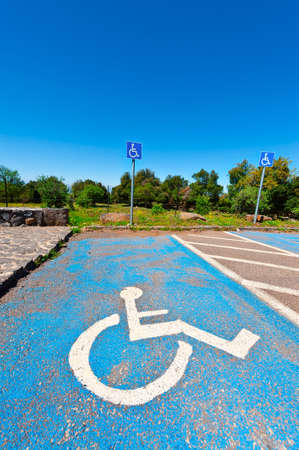 golan: Parking for Disabled People on the Golan Heights in Israel