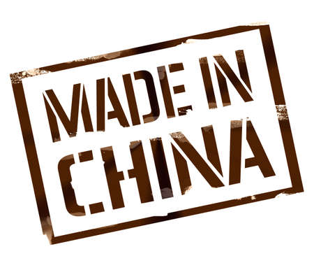 made in china: Made in China grunge stamp