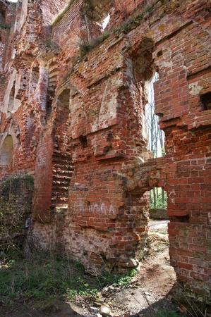 Balga - ruins of medieval castle of the Teutonic knights  Kaliningrad region, Russia Stock Photo - 13444395