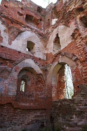 Balga - ruins of medieval castle of the Teutonic knights  Kaliningrad region, Russia Stock Photo - 13444384
