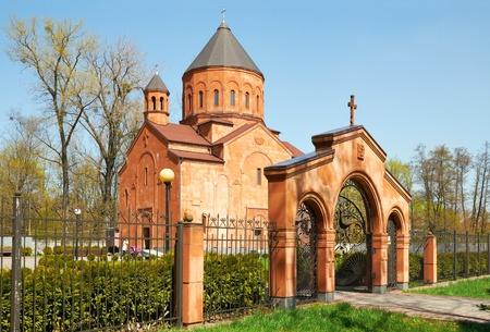 armenia: Armenian Church in Kaliningrad  Stock Photo
